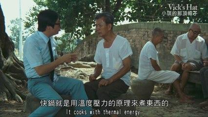台灣新電影浪潮 Taiwanese New Wave Cinema 數位修復 典藏發行 《兒子的大玩偶》The Sandwich Man
