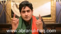 Abrar ul Haq Message For Lodhran ‪#‎NA154‬ Voters