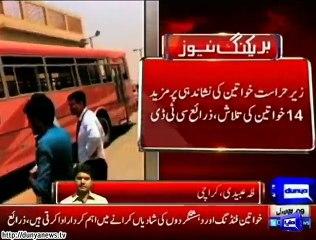 Breaking News - ISIS , Al-qaida women network suspectedly found in Karachi