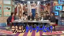 KAT TUN・赤西仁「KAT TUNは都合のいい女」 SMAP・中居正広がKAT TUNにマジ説教!