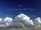 Surah Al Munafiqun-mishary Al Afasy - Recite in Beautiful Voice