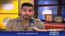Boxer Amir Khan - V-Log - Subah Saverey Samaa Kay Saath - 21 Dec 2015