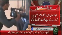 Intelligence Agency Got The Leaked Video Of Meeting In IG Sindh House To Release Dr. Asim - Zardari Was on Phone