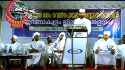 അള്ളാഹു ആദരിച്ച അടിമ | Latest Super Islamic Speech | Ahammed Kabeer Baqavi New 2015