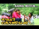 Kadhal Mattum... | Kadhal Kondein Tamil Movie Song