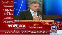 Dr. Asim Case Me Kia horaha Hai.. Arif Nizami Telling