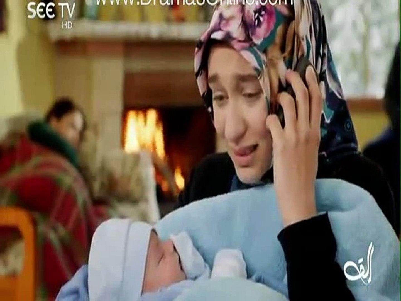 Alif Episode 131 on See Tv