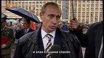 Властилин Путин  ZDF - начало пути