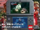ゲーム『LEGO®ジュラシック・ワールド』プレイ動画 11月5日リリース
