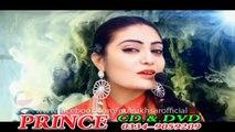Che Pa Mayan De Za OSs Darza Lewane - Gul Rukhsar - Pashto New Song Album 2016 Sparli Guloona 720p HD