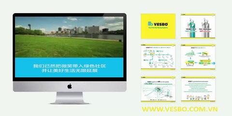 Vesbo Chinese