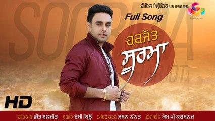 Soorma - Harjot - Feat. Desi Crew - Goyal Music New Punjabi Song 2015 Latest Punjabi Song 2015