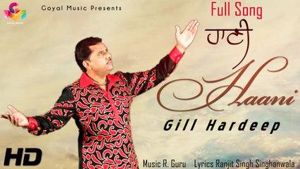 New Punjabi Song - Gill Hardeep - Haani - Goyal Music Official Song