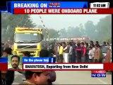 Jet Airways bus rams into Air India aircraft
