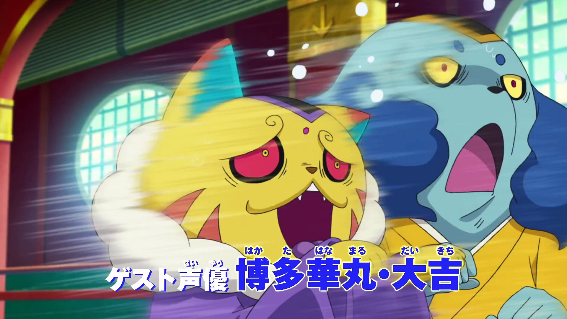 Yo-Kai Watch the Movie 2: King Enma and the 5 Stories, Nyan! - Trailer  officiel