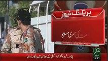 Sindh Hukumat Ko Karara Jawab - Interior Ministry Dimissed Sindh Govt Summary On Rangers Powers Extension