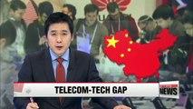 Telecom-tech gap between Korea, China narrows to 1.6 years
