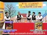 Gaki no Tsukai Kiki Series Curry