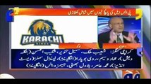 What Happened When Franchises Were Buying Shahid Afridi in PSL