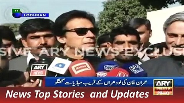 ARY News Headlines 15 December 2015, Imran Khan Media Talk in Lodhran