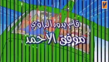 مسلسل كليف هانغر العربي الحلقة 18 الثامنة عشر   Cliffhanger Arabic cartoon HD