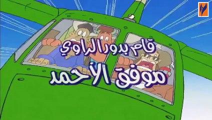 مسلسل كليف هانغر العربي الحلقة 6 السادسة   Cliffhanger Arabic cartoon HD