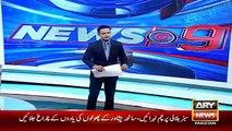 Ary News Headlines 15 December 2015 , Story Of APS Peshawar Attack 16 December 2014