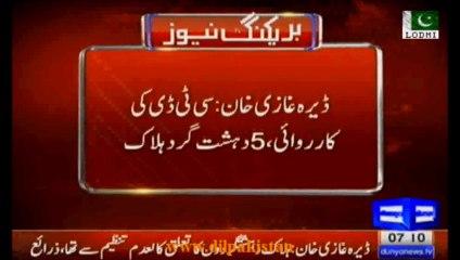 Five alleged terrorists killed in encounter by CTD in Dera Ghazi Khan