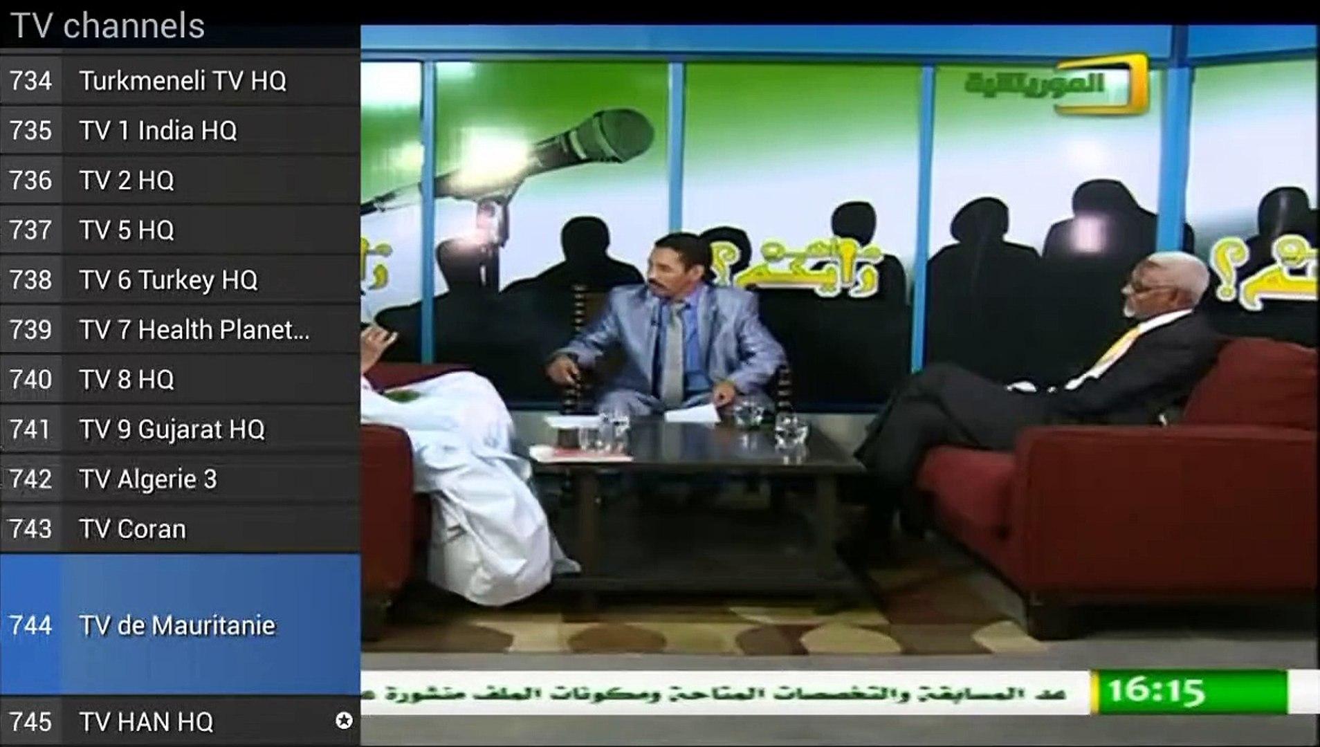 Channels from TV de Mauritanie on BestTV IPTV