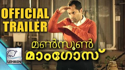 Monsoon Mangoes OFFICIAL TRAILER | Fahadh Fassil, Iswarya Menon | Review