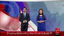 Breaking News- Wazeer-E-Azam Ki Ishaq Darr Sy Mulaqat – 23 Dec 15 - 92 News HD