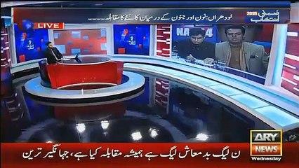 Abrar Ul Haq & Siddiq Baloch Fight In Live Show