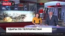 РОССИЯ Бомбит ИГИЛ точные АВИАУДАРЫ! Сирия ВОЙНА 2015 Срочные Новости России Мировые США У