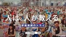 La compilation de l'année des pires publicités japonaises