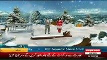 snowfall in Malam Jabba swat valley