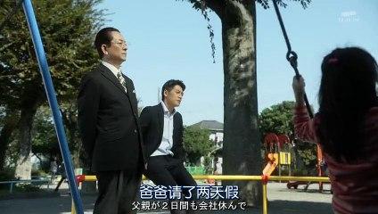 相棒14 第9集 Aibou 14 Ep9