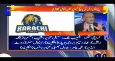 What Happened When Franchises Were Buying Shahid Afridi in Pakistan Super Leage (PSL)