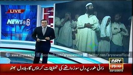 Bilawal expresses �anguish� after his protocol claims infant�s life outside Karachi hospital
