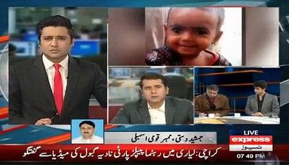 Yeh qaumi mujrim hain - Is protocol culture ko dafan hona chahiye - Jamshed Dasti bashes Bilawal and Sindh gov