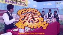 Gaki no Tsukai Kiki Series Papas Fritas