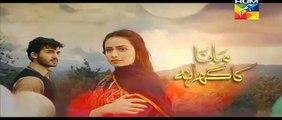 Mana Ka Gharana Episode 4 Promo HUM TV Drama 23 Dec 2015