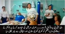 Let Alone VIP Protocol, The Doctor Didn't Even Allow British PM To See Patient Inside Hospital