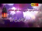 Wah Wah Saly Alaa - Sahebzada Owais Sabri (Naqeeb-e-Pakistan) - New Naat [2015] Naat Online. By: Said Akhtar