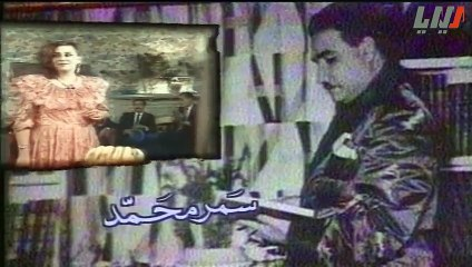 مسلسل السفير ناظم الغزالي الحلقة 15 الخامسة عشرة   Nathem Ghazali HD