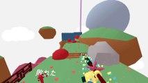 Lovely Planet - Trailer d'annuncio