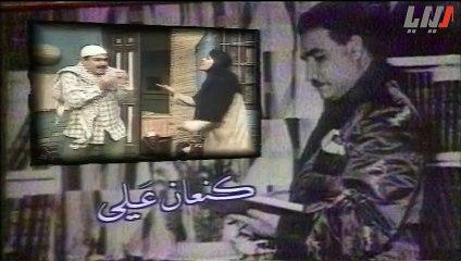 مسلسل السفير ناظم الغزالي الحلقة 10 العاشرة   Nathem Ghazali HD