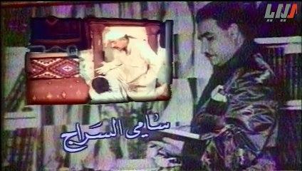 مسلسل السفير ناظم الغزالي الحلقة 13 الثالثة عشرة   Nathem Ghazali HD