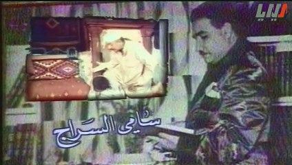 مسلسل السفير ناظم الغزالي الحلقة 12 الثانية عشرة   Nathem Ghazali HD