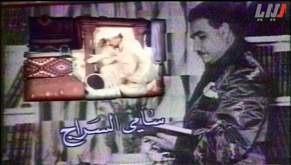 مسلسل السفير ناظم الغزالي الحلقة 9 التاسعة   Nathem Ghazali HD