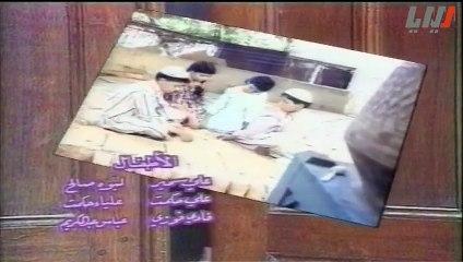 مسلسل السفير ناظم الغزالي الحلقة 6 السادسة   Nathem Ghazali HD
